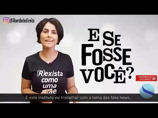 Em final de mandato, a comunista Manuela D'Ávila cria instituto e resolve vender camisetas