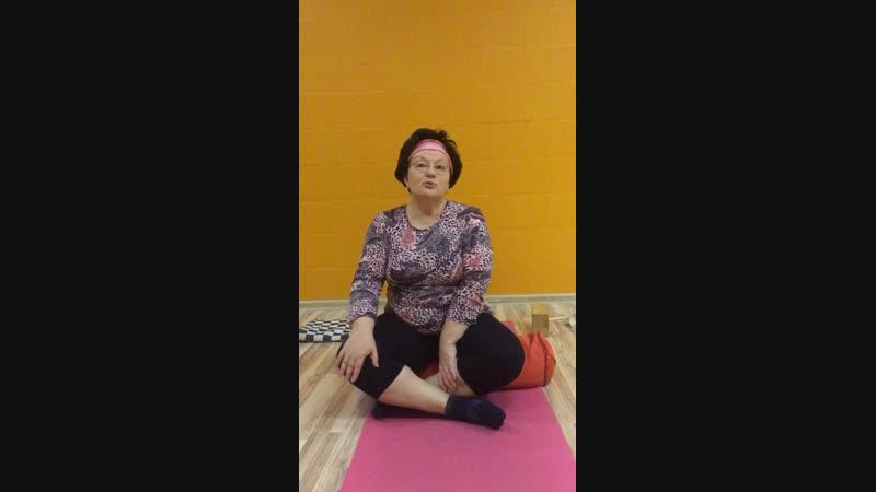 Отзыв о йогатерапии позвоночника от Людмилы