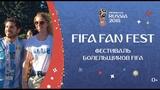 VLOG 33. Болельщики из Аргентины, встреча с Irina Hindi_Life. Argentina Fans Song FIFA 2018