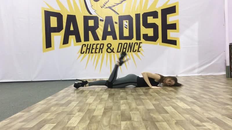 High Heels   Strip   Perm   Paradise Studio   Танцы Пермь