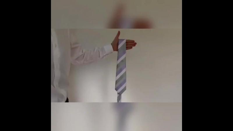 Бысрая завязка галстука