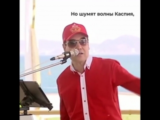 Еду в магадан В исполнение президента Туркмении