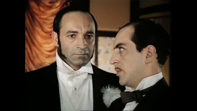 «Здравствуйте, я ваша тётя!» — советский двухсерийный художественный фильм режиссёра Виктора Титова