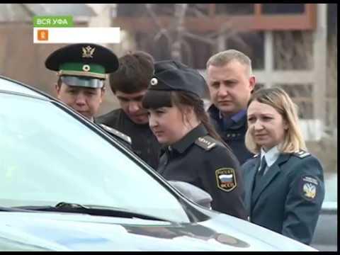Рейды судебных приставов совместно с сотрудниками ГИБДД