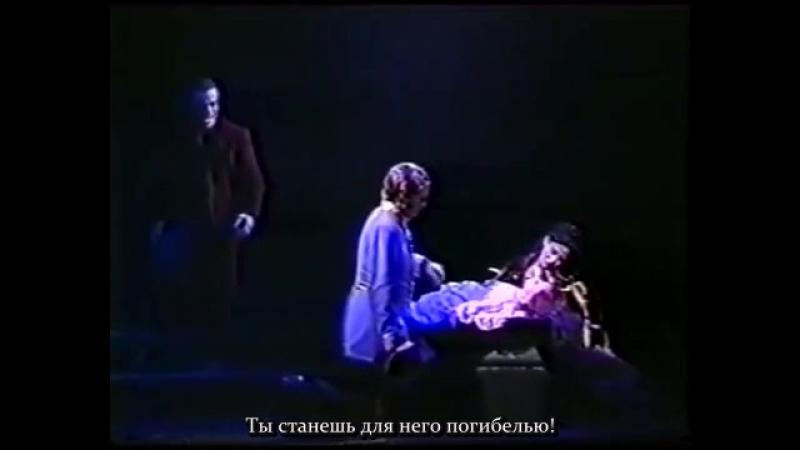 Elisabeth Das Musical мюзикл Элизабет Er valt een zwarte schaduw SCHEVENINGEN 1999 RUS SUB РУССКИЕ СУБТИТРЫ