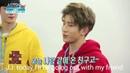 Jinjin and Eunwoo play a gay couple