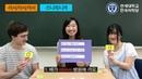 4회 -어서/아서/여서 vs -으니까/니까 - 연세 한국어Yonsei Korean/延世韩国语/延世韓国語