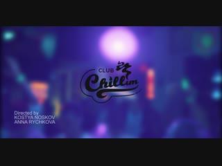 26.01.2019 PARMA VALLEY @ КИРОВ/CHILLim club