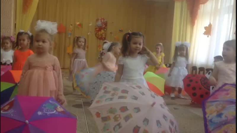 осеннее развлечение. танец с зонтиками