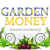 GARDEN IN-MONEY