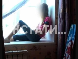 13-летняя девочка погибла, 16-летний подросток в коме - странная трагедия в Княгинино