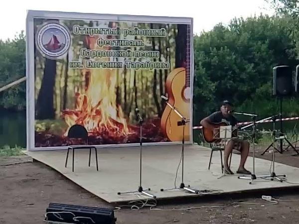 Фестиваль Тарабрина-2018г. К-Черкассы. Александр Левша.