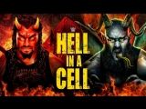 PPV Hell In A Cell 2018 от Кенникса