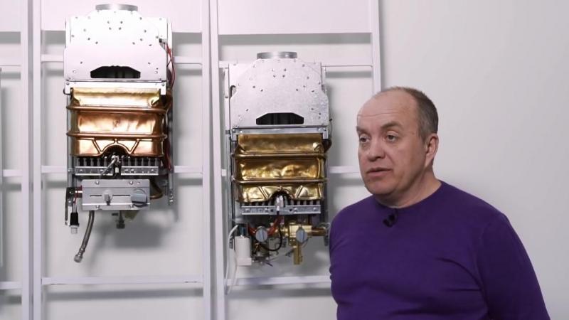 [Bosch Термотехника Россия] Как выбрать газовую колонку?
