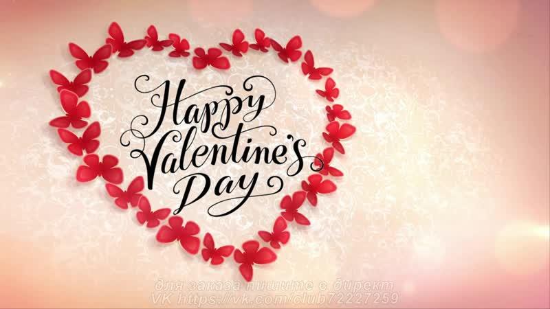 СлайдШоу С днем Святого Валентина