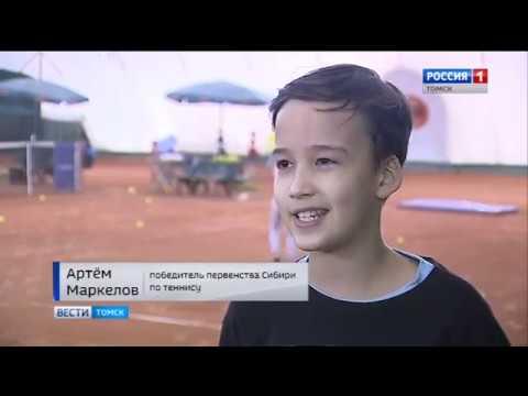 Вести Томск выпуск 14 20 от 22 02 2019