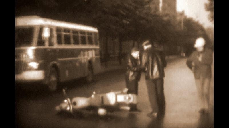 Motociklo avarija Kęstučio gatvėje (Kaunas 1969)