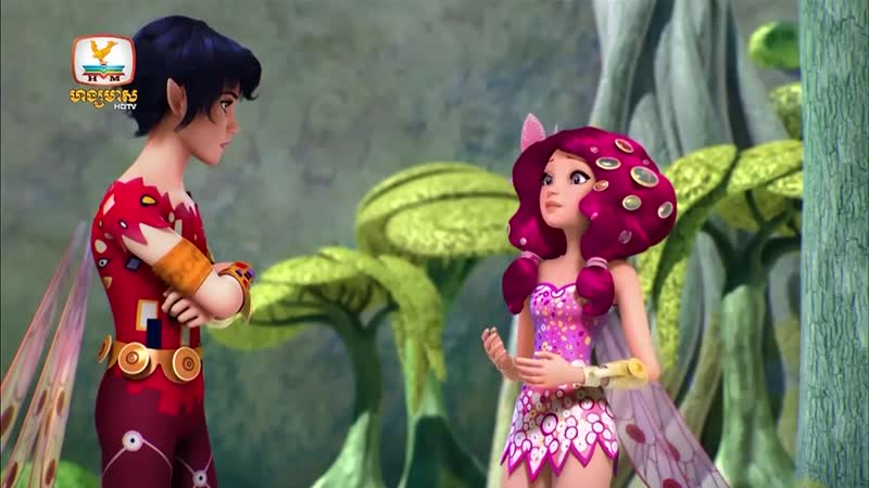 Mia and Me - Season 2 Episode 8 - A Fathers Feather (Khmerភាសាខ្មែរ)