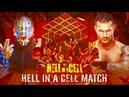 Wwe 2k18 || Jeff Hardy VS Randy Orton || Hell In A Cell 2018