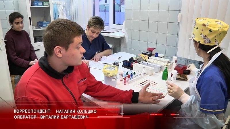 Благотворительную эстафету по сдаче крови организовал БРСМ в Пинске