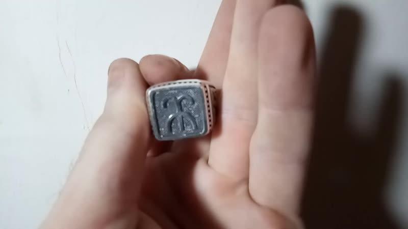 Перстень Сатушиев