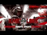 Rus#AmedaLook - Хан СоСоLo у руля! Пробиваем дно рейтинга своим лицом! Капитан у...бан!!!