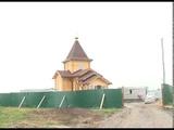 Первая Литургия в храме Св. Константина и Елены