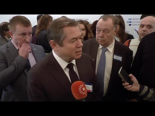 МЭФ Сергей Глазьев о гибридной войне США