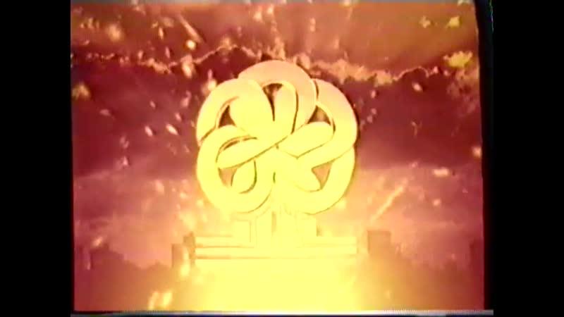 Реклама на VHS Менты 5 (Союз Видео)