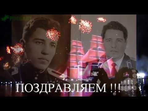 Юбилей С. Е Пузанова