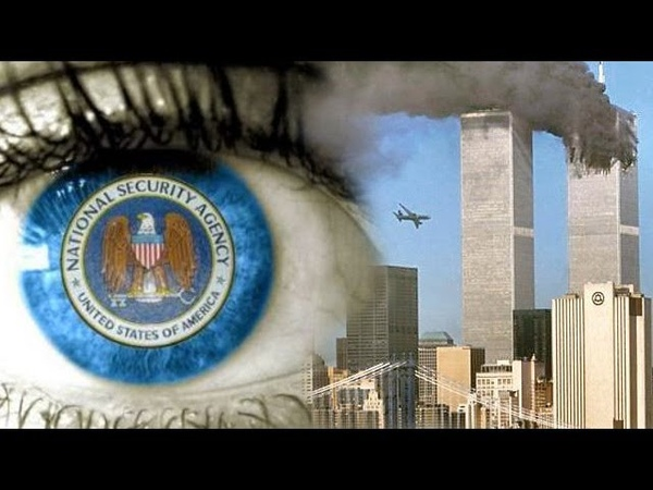 The NSA and the 9/11 Deception