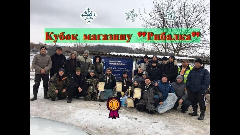 Кубок магазину Рибалка Фінішний протокол та нагородження переможців