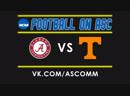 NCAAF | Alabama VS Tennessee