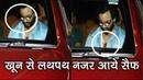 "Saif Ali Khan"" Ko Iss Halat Mein Dekh Shock Mein Aa Jayengi Kareena Kapoor"" Hunter"
