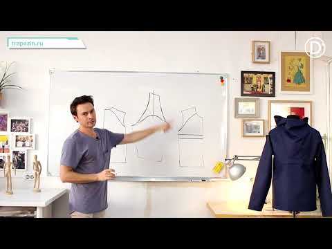 Практический урок №37. Куртка АНОРАК. Построение (моделирование) лекал.