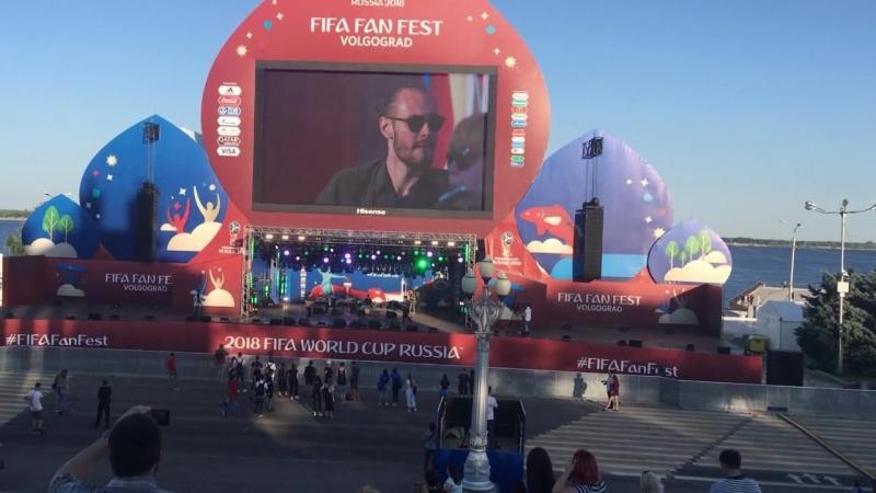 Хроники Края Пламенем или вином 16 06 18 Фестиваль болельщиков FIFA Fan Fest 2018 Волгоград