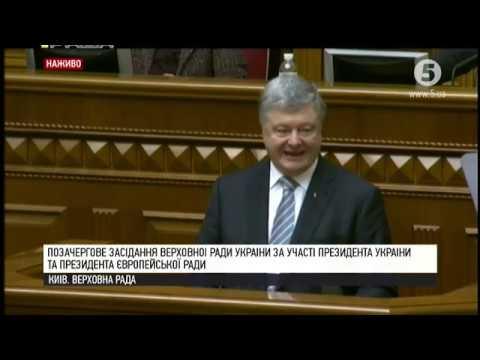 Гостра промова Порошенка у ВР 5 років російської агресії проти України