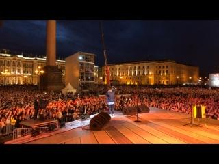 Баста, Санкт Петербург 23.06.18