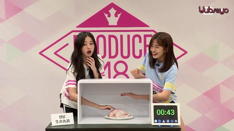 [ENG SUB] Hidden Box Mission | Jang Wonyoung (Starship) vs Ahn Yujin (Starship)