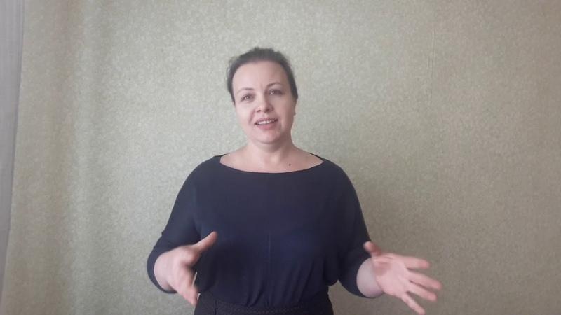 М. Пельменева. Пояснения по решению Минюста при регистрации изменений в Устав в 2018 г