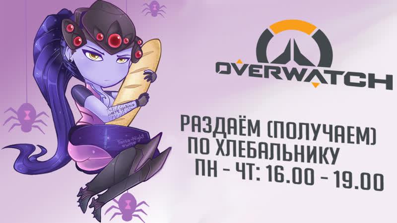3812 peak Полторы недели без игр смурф в платине LUL Overwatch