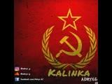AdryxG - Kalinka (Bounce Remix) (Unoffical Video) HD-1080p