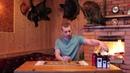 Как принимать бобровую струю Как рассчитать дозировку Сколько длится курс