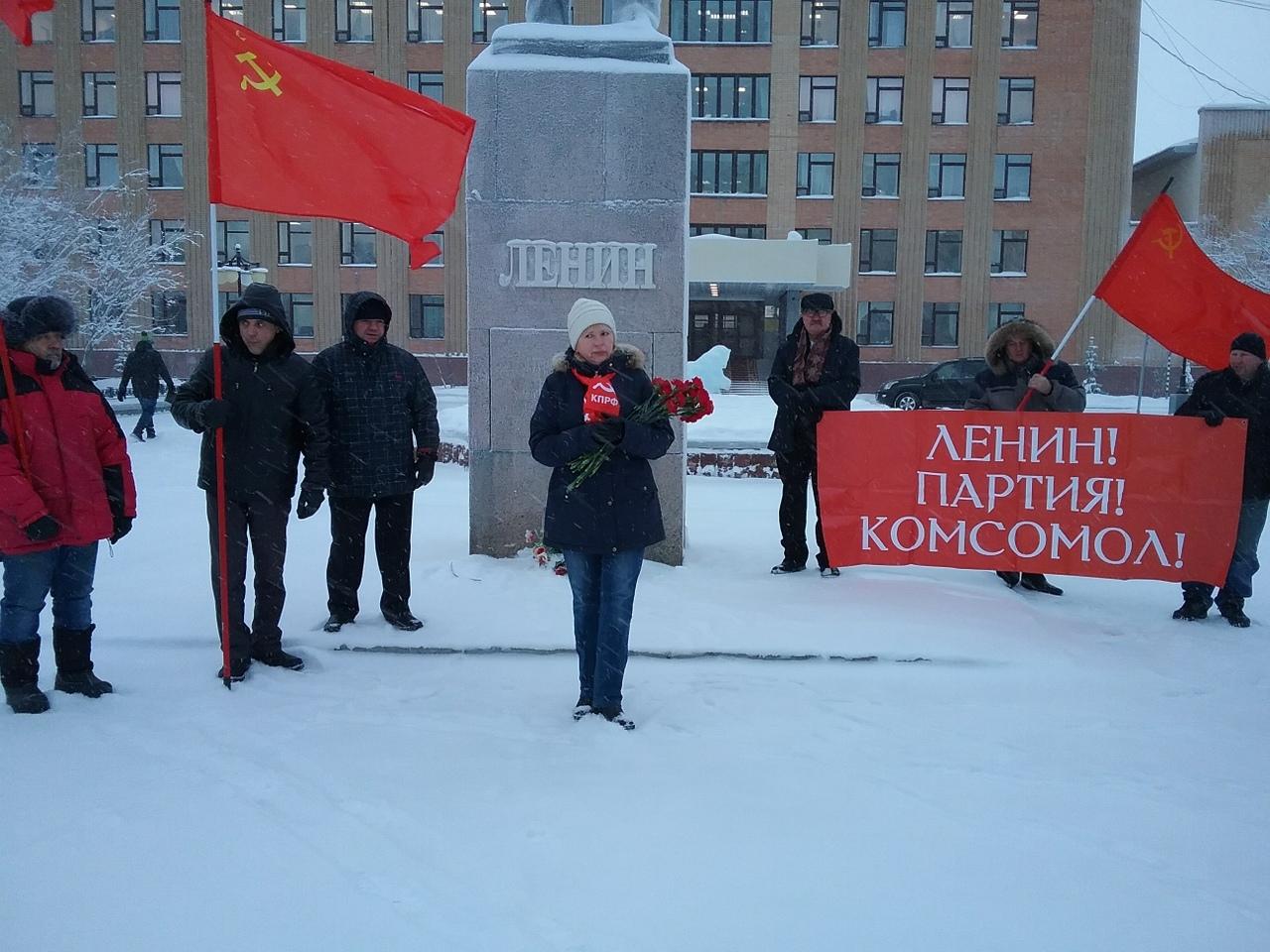 В Салехарде прошел пикет памяти Владимира Ильича Ленина