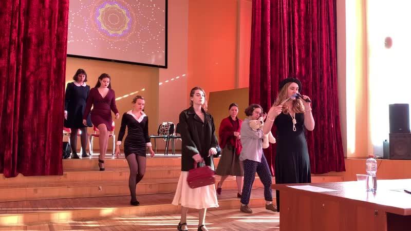 Пьеса 8 женщин. ИПА. Театральный калейдоскоп