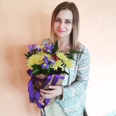 Лиза Каткова
