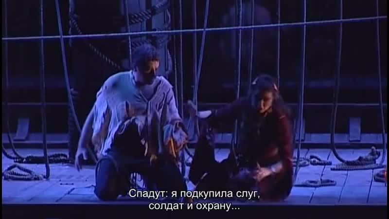 Корсар Джузеппе Верди 2 часть Il Corsaro Verdi 2004 sub