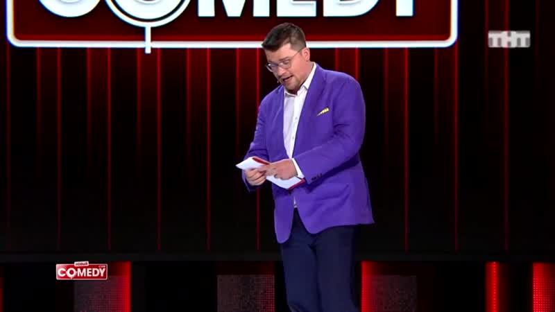 [Comedy Club] - Кастинг Харламова (Выпуск №1)