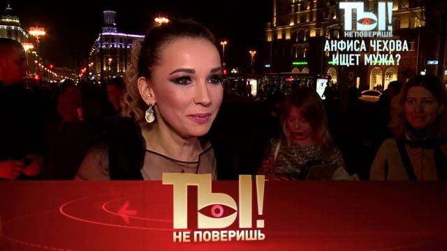 Новая жизнь Анфисы Чеховой, цена Алёны Апиной, болезнь Никиты Джигурды и дочь Валерия Сюткина