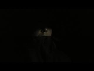 Павел Павлецов - Я Возьму Тебя Силой (кинопробы) 2018